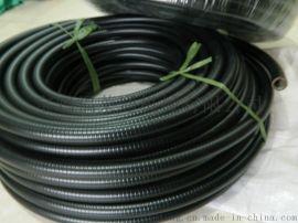 镀锌包塑金属软管直径20电机电气护线专用