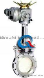PZ973电动刀型闸阀 上海渠工.