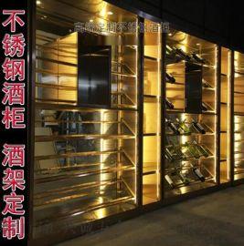 高端不鏽鋼酒櫃 恆溫酒櫃定制廠家