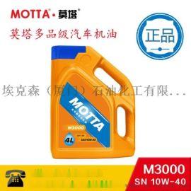 车用润滑油 10W-40矿物机油 汽车发动机油