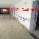 PVC防撞扶手A医院PVC防撞扶手厂家供应