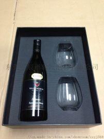 厂家EVA海绵酒盒包装植绒 EVA酒盒内托