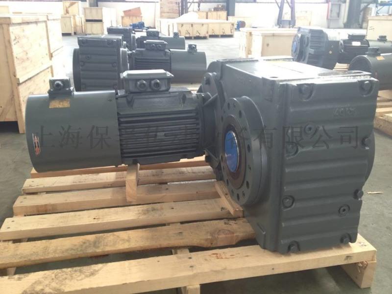 TORK/保孚F系列平行軸斜齒輪減速機減速電機