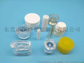 塑料化妆品包装生产厂家化妆品容器批发厂家