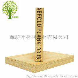 松木LVL跳板木踏板 国外工程用木质脚手架踏板