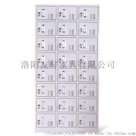 河南友时办公室员工宿舍钢制24门更衣储物柜