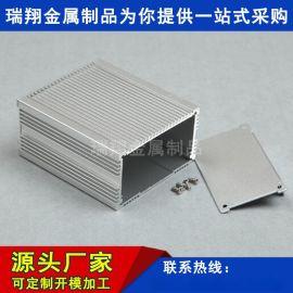 车载逆变电源铝合金外壳电子铝型材外壳GPS铝外壳