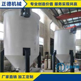50KG**干燥拌料机 不锈钢材质 工业干燥机