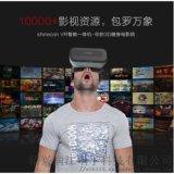 千幻魔镜VR一体机  VR眼睛 虚拟眼睛