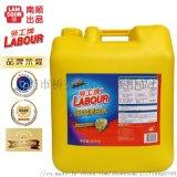 劳工牌漂白水漂白剂消毒液餐具去黃污渍除菌防霉拖地20公斤
