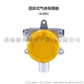 山东工业气体报警器可燃气体甲烷油漆酒精油漆检测仪
