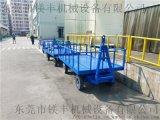 东莞重型行李拖车|适合厂区物流运转