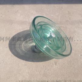 盘形悬式玻璃绝缘子U70BP/146D
