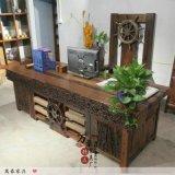 老船木办公桌椅组合电脑桌老板桌写字台大班台会议
