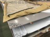 1Cr13 410冷轧不锈钢板光亮2B退火交货