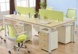 职员办公桌 简约现代4人位办 工作位员工桌 办公桌