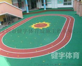 幼儿园施工_球场施工_小区体育设施_环氧地坪施工