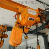 起重环链葫芦吊机1.5T电动环链葫芦提升机