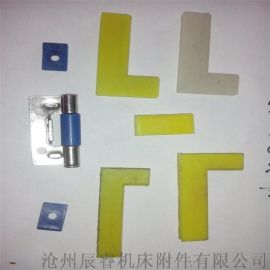 防护罩内尼龙滑块,七子型尼龙滑块,一字尼龙滑块生产
