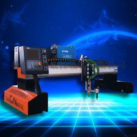 西恩数控龙门式数控切割机 钢板等离子火焰切割机