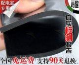 保定 3mm5kv黑色絕緣膠墊廠家可定制