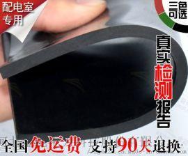 保定 3mm5kv黑色绝缘胶垫厂家可定制