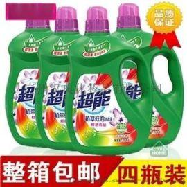 超能天然椰子油生產植萃低泡2.5KG洗衣液一件代發