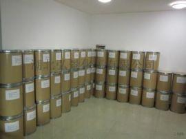 L-谷氨酸 CAS:56-86-0