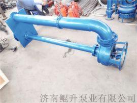 专业防爆矿用液下渣浆泵耐磨材质不堵塞叶轮