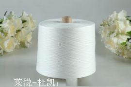 竹纤维50/50棉 40s 紧赛纺 可做家纺