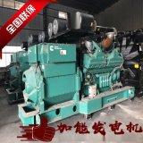 發電機組廠家 1800kw康明斯發電機