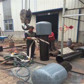 订制罩型通气帽|侧排式弯管型通气管|排水通气帽