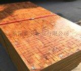 使用时长久耐磨抗压砖机托板竹胶板