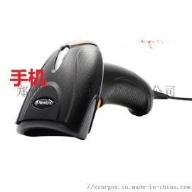 郑州供新大陆OY20全功能多模式手持扫描器