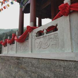 汉白玉石雕栏杆图片 石雕栏杆栏板雕花石雕护栏