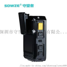 4G保安系统记录仪 3400万高清GPS/WIFI