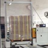 廠家直銷嘉音JOINACK棧板自動打包機