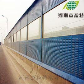 供应中间透明PVC隔音声屏障耐火降噪美观