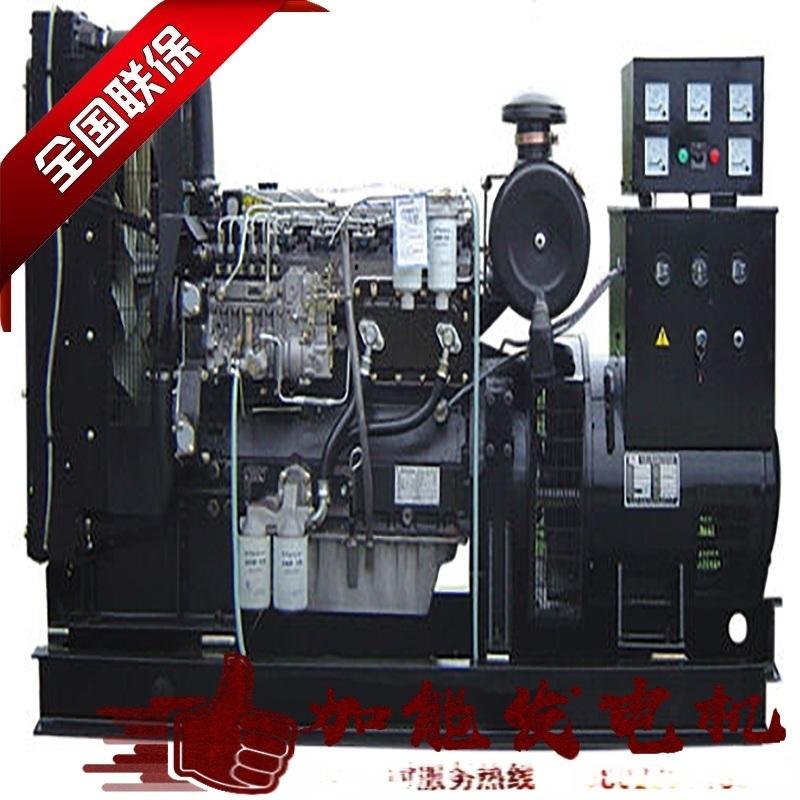 东莞发电机保养 800kw劳斯莱斯发电机组
