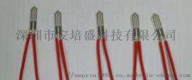 安培龙电子烟陶瓷加热片