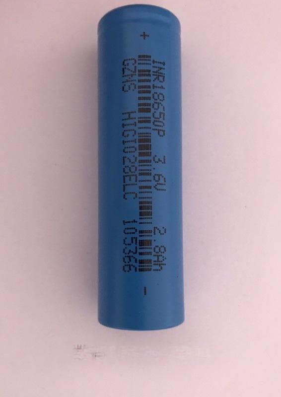 18650锂电池 3.7V移动电源电池 锂电池组装