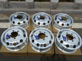青岛依维柯改装房车铝合金锻造胎龄1139