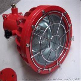 厂家直销DGC175/127矿用隔爆型投光灯