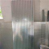 铝单板造型设计 铝单板造型厂家 弧形铝单板