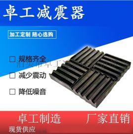 SD型橡胶减震垫 风机水泵电机橡胶减震垫