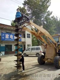 打孔机 铲车打孔机 液压打桩机