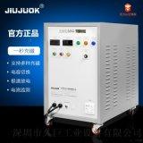 深圳久巨 新能源电机充磁 充磁机 非标定制型