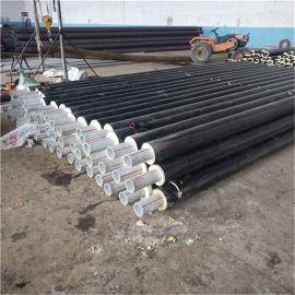 泸州 鑫龙日升 直埋式热水保温管 高密度聚乙烯聚氨酯发泡保温钢管