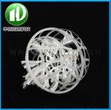多规格生物载体填料球壳多孔空心球壳球形悬浮环保填料