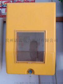 耐腐蚀玻璃钢燃气表箱 耐紫外线 耐老化户外燃气表箱